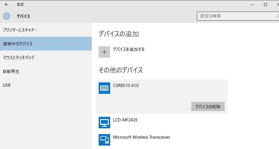 【Bluetooth】【Windows /Windows10 ... - …